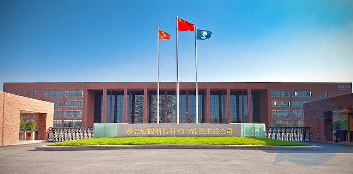 国轩高科:关于收到《中国证监会行政许可申请中止审查通知书》的公告