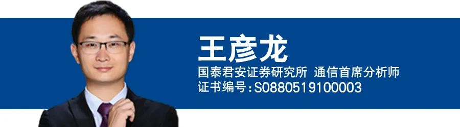 晨报0205 | 外卖大战复盘、中信特钢(000708)、数据港