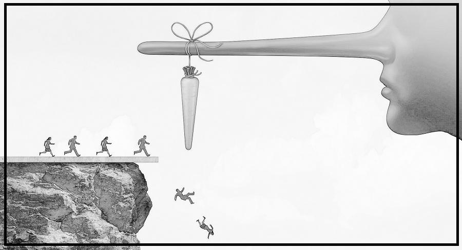 浅谈公募基金的造富神话