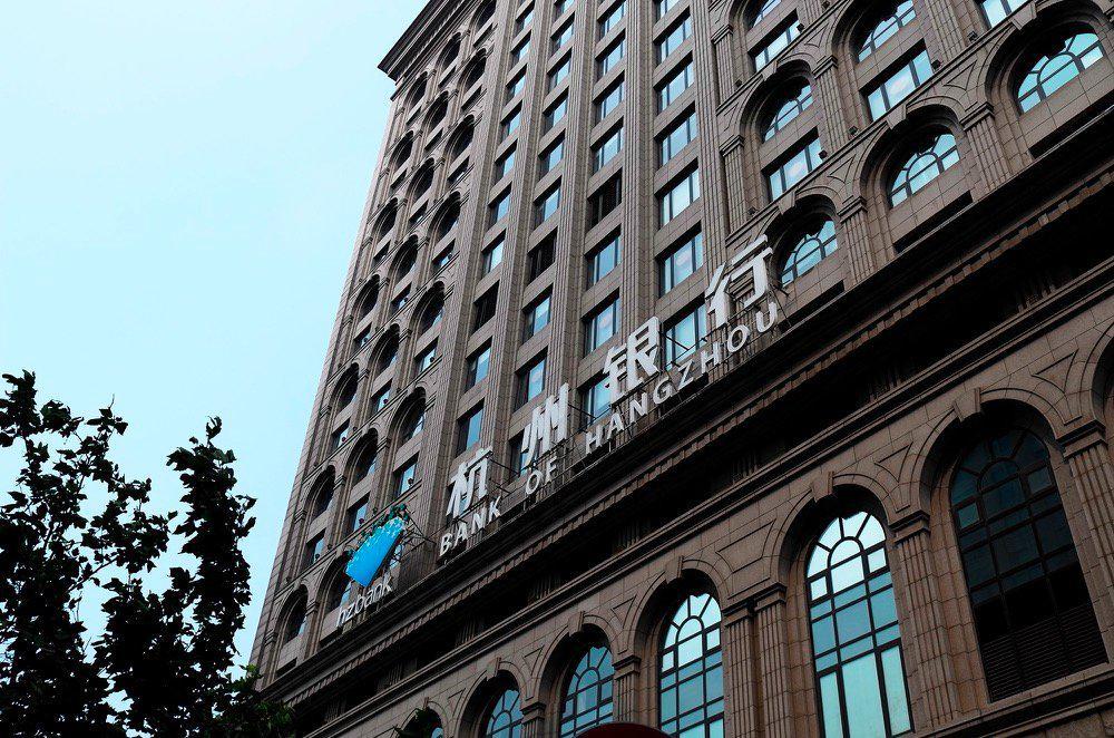杭州银行上市后再融资超570亿 信用减值损失大增遭问询