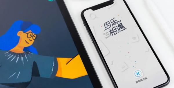 文艺范+未来感,酷狗概念版做到了好看又好玩!