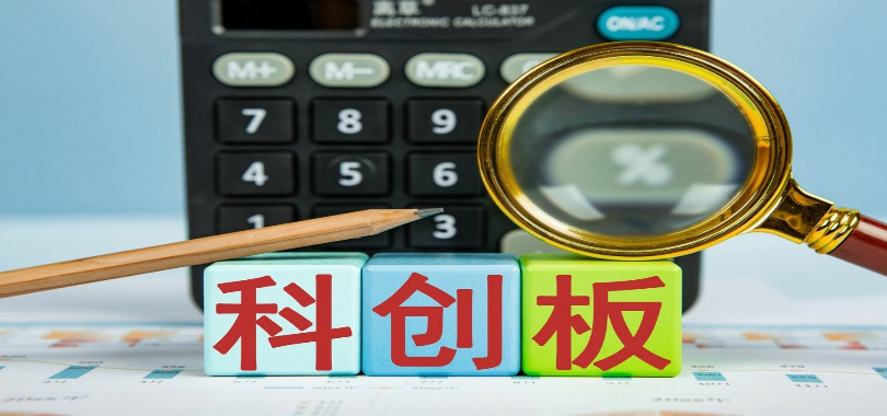 科创板IPO审核4过4!国内领先高等教育信息化产品服务提供商顺利过会