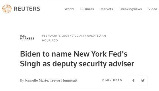 外媒:拜登将提名副国家安全顾问