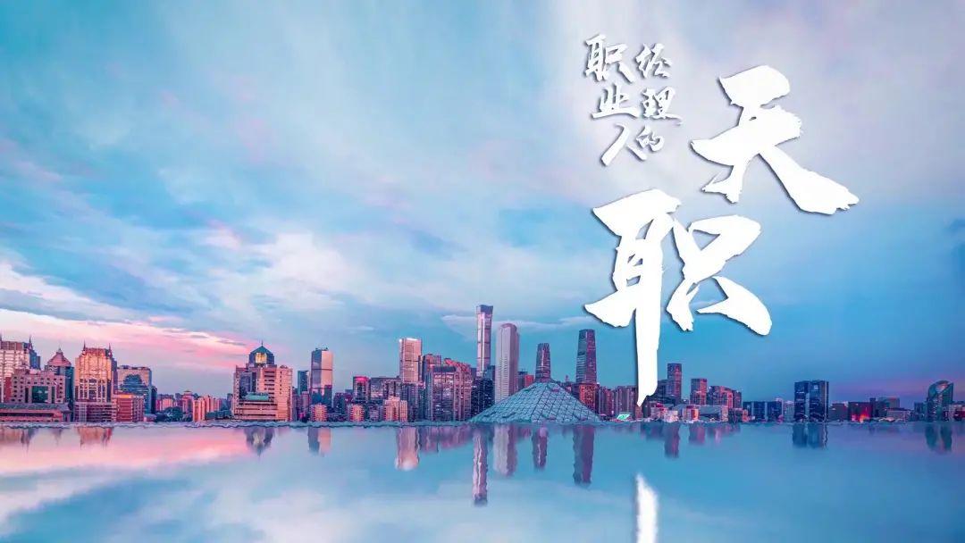 敬请期待   泰康资产2020年度总结表彰大会、2021年新春联欢会