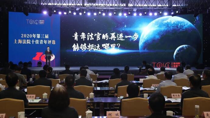 """从""""一个人""""到""""一群人""""的成长,上海法院这样继承和发扬""""邹碧华精神""""图片"""