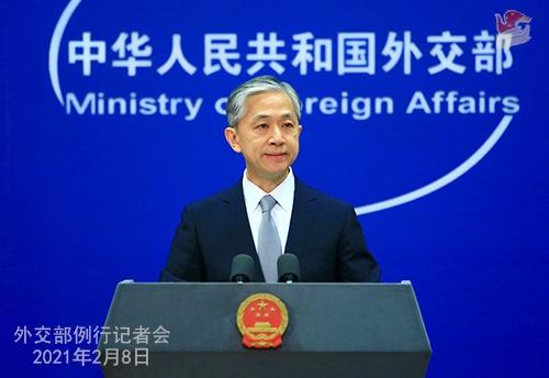 2021年2月8日外交部例行记者会(全文)图片
