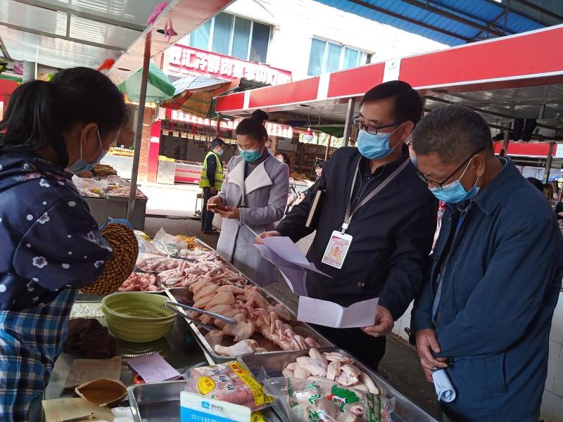 督查组到银兴市场对冷藏冷冻食物谋划单元举行督查。