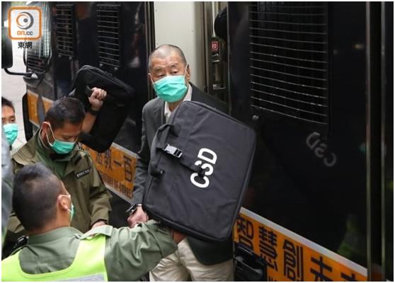 香港终审法院就律政司上诉撤销黎智英保释案宣判,撤销黎保释决定