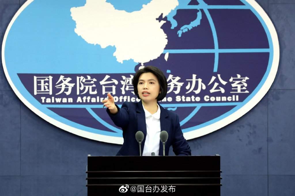 """民进党当局指责大陆暂停台菠萝输入是""""政治打压"""""""