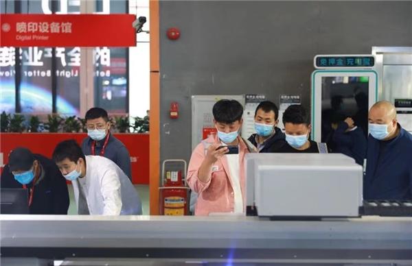 智印启航未来 金恒丰携多款最新工业打印机亮相广州迪培思展会图2