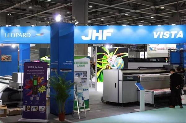 智印启航未来 金恒丰携多款最新工业打印机亮相广州迪培思展会图1