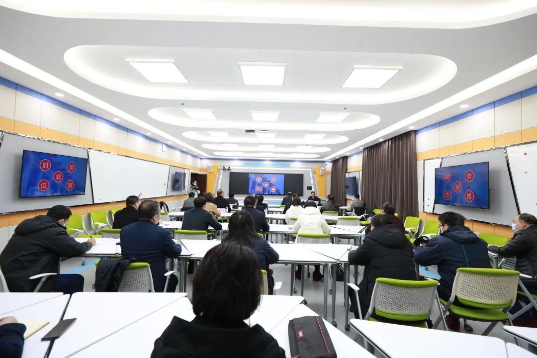吉林农业大学举办2021年春季学期干部培训班图片