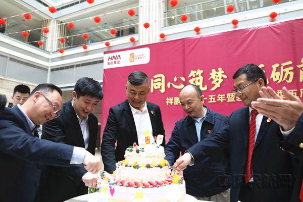 海航旗下祥鹏航空迎15岁生日 重温首航创业之路