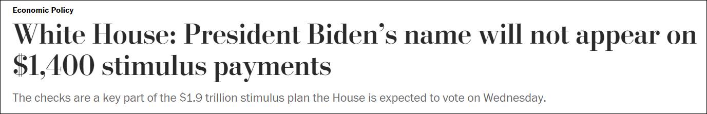 学特朗普把名字印在救济支票上?拜登拒绝了