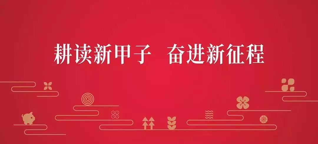 大型快闪!华中农大数百师生樱花树下激情欢舞图片