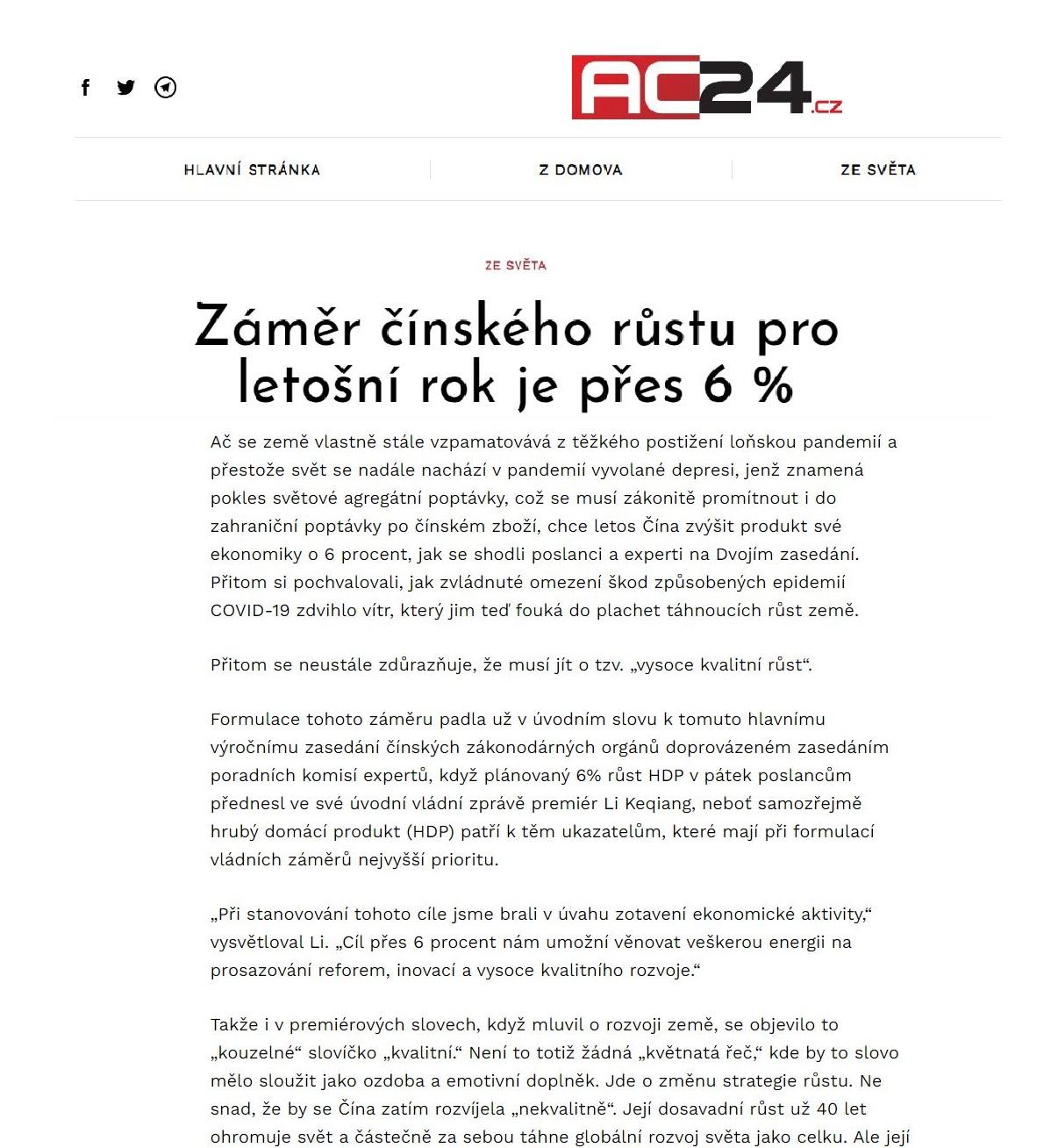 △捷克AC24新闻网转载评论员安德烈·盖什稿件《看中国》