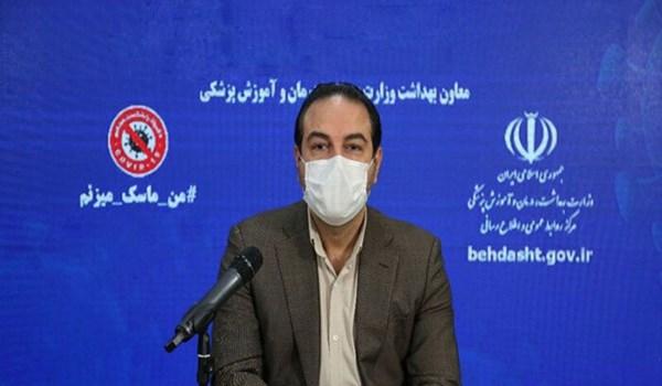 伊朗新增新冠肺炎确诊病例7802例 累计确诊1739360例