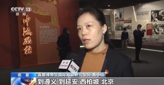 庆祝中国共产党成立100周年特展举行 280组件文物藏品再现历史图片