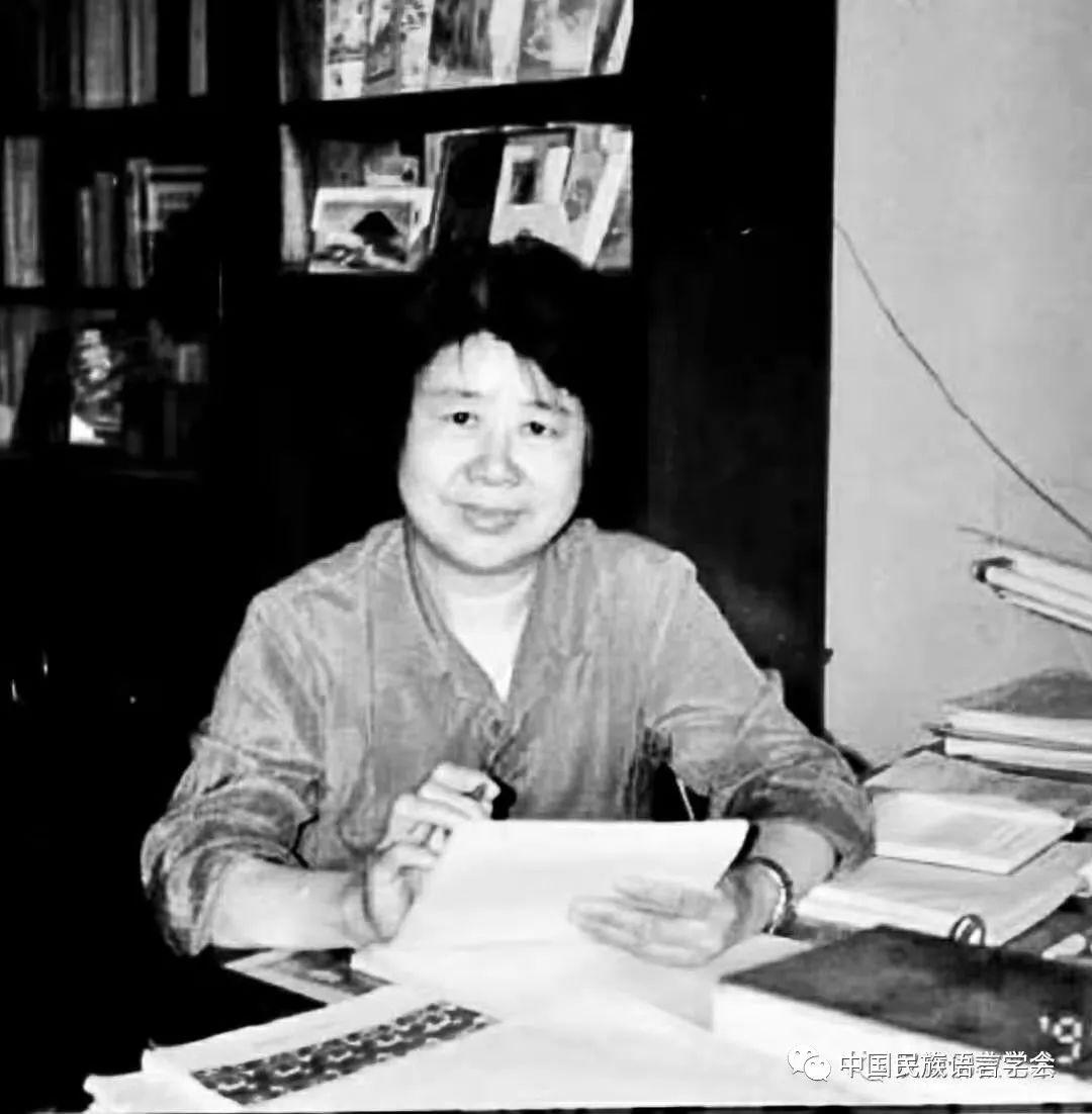 著名民族语言学家黄布凡逝世,曾搜集记录藏区多种濒危语言图片