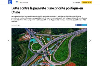 △法国媒体《北方之声》报道截图