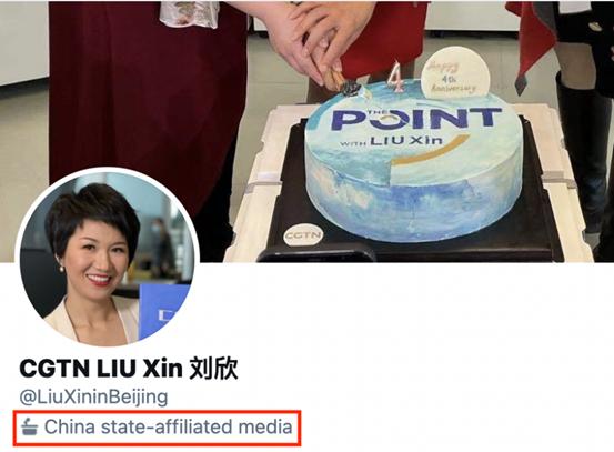 """△CGTN主播刘欣的主页被推特加上了""""中国官方媒体""""的标签。(推特截图)"""