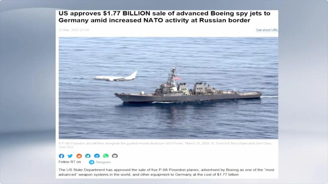 18亿美元!美国务院批准对德军售