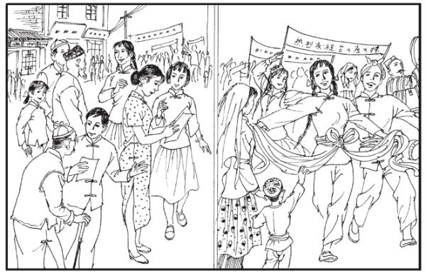 党在新疆100年 · 故事汇②:六大政策——抗战时期新疆的进步政纲图片