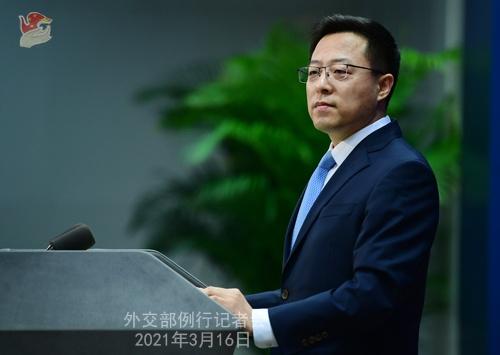 2021年3月16日外交部发言人赵立坚主持例行记者会图片