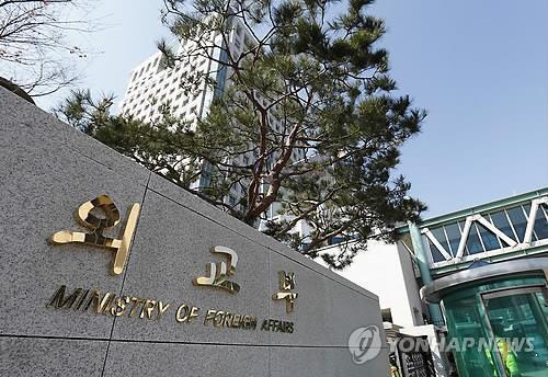 韩外交部证实:美亚特兰大枪击案致4名韩裔身亡