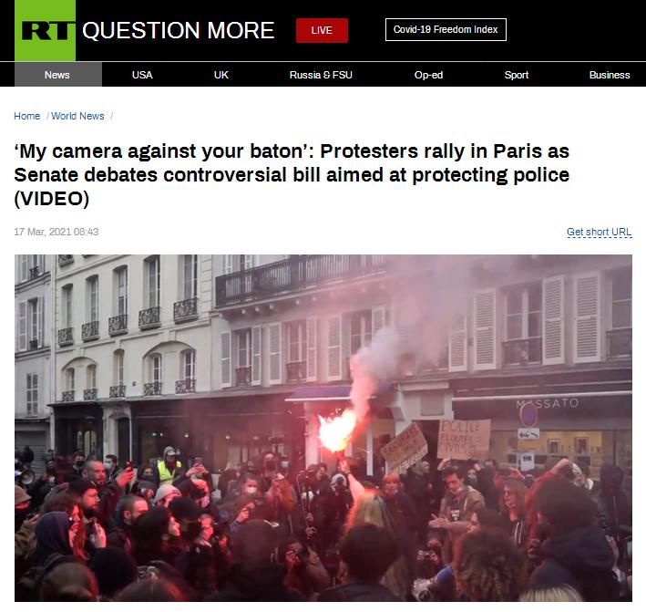 抗议者聚集法国参议院大楼外 反对保护警察法案