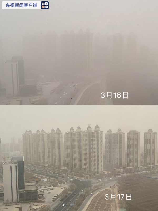 对比图来了!甘肃河西地区沙尘持续三天 现逐渐减弱图片