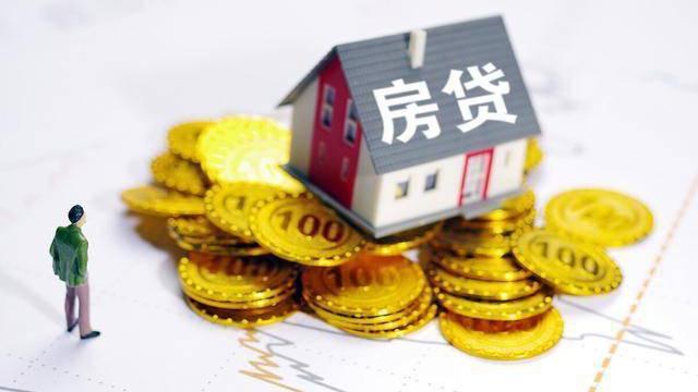 """""""房住不炒""""!上海135家银行完成房贷专项自查图片"""