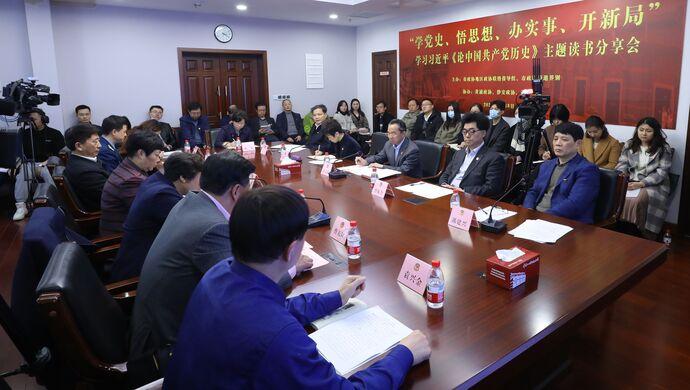 上海市政协在中共一大会址举办主题读书分享会,与会者重温这段历史图片