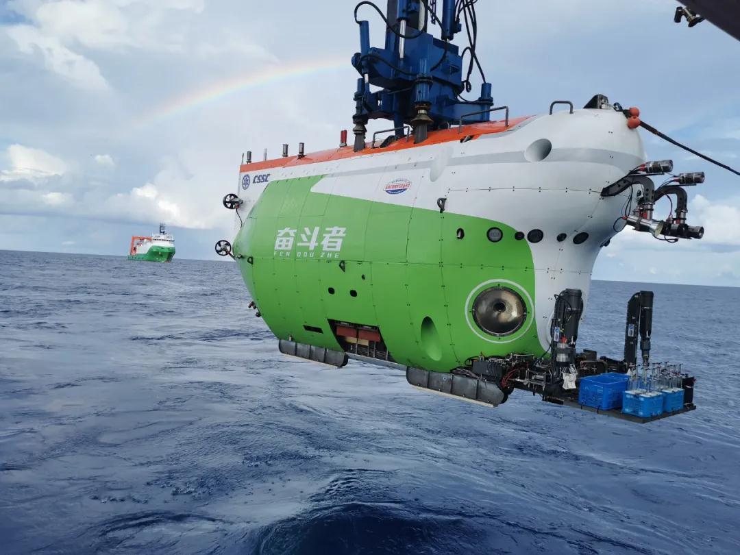 """中国船舶集团""""奋斗者""""号全海深载人潜水器正式交付图片"""