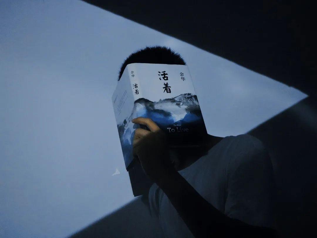 《在世》一书让余华拿到1550万版税  图/图虫创意