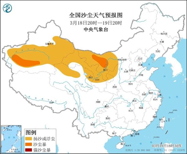 沙尘暴蓝色预警:内蒙古、新疆等部分地区将出现沙尘暴图片