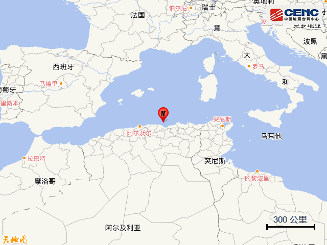 阿尔及利亚北部海域发生5.8级地震 震源深度10千米