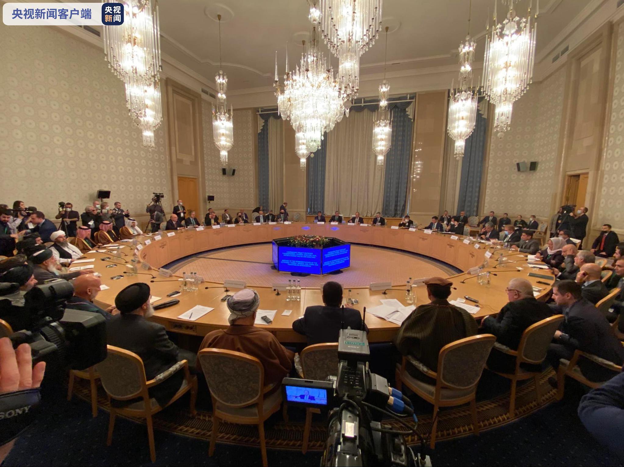 阿富汗问题多方会谈在俄罗斯莫斯科召开