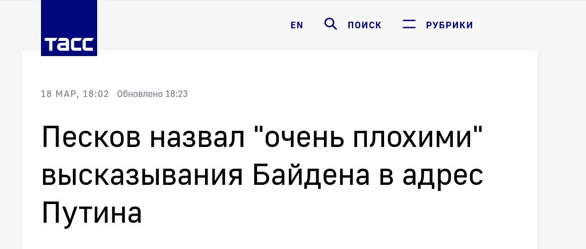 克宫怒批拜登涉普京言论:他显然不想修复俄美关系