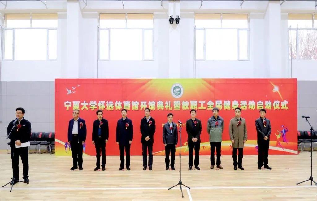 健身新地标!宁夏大学怀远体育馆开馆啦图片