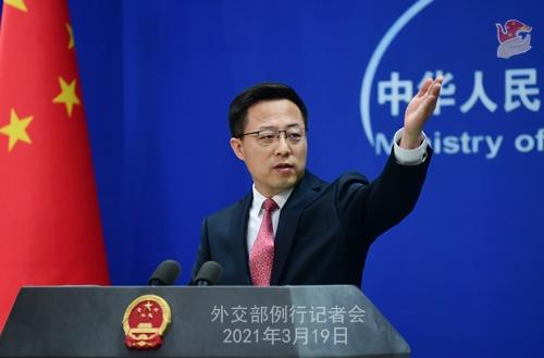 2021年3月19日外交部发言人赵立坚主持例行记者会图片