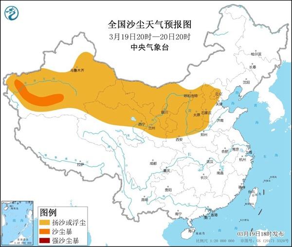 沙尘暴蓝色预警继续!新疆内蒙古北京等9省区市将出现扬沙或浮尘图片