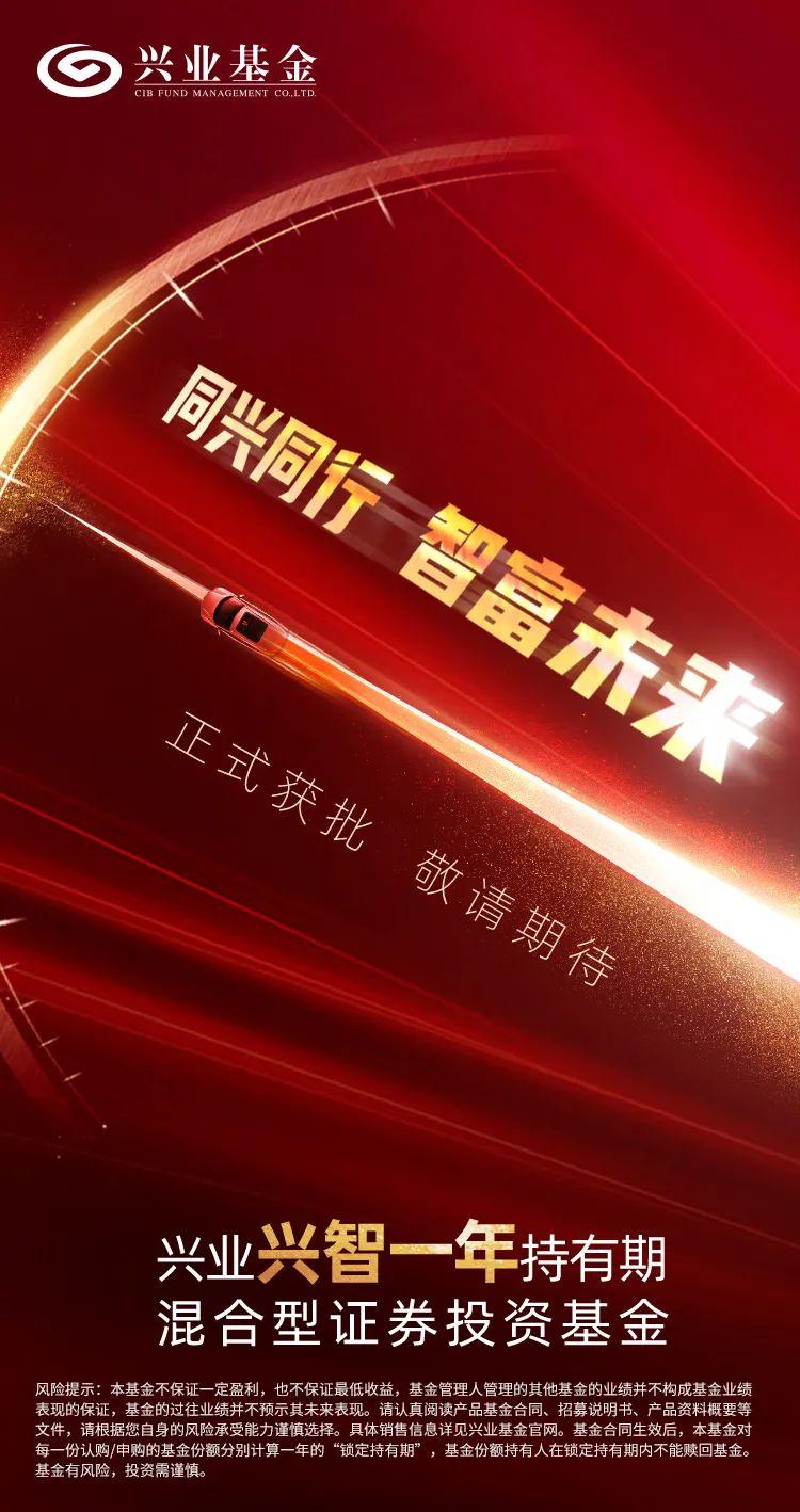 兴•基荟【2021年3月19日】