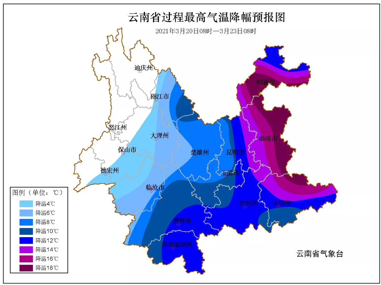 最高降幅达18℃!云南将迎强降温雨雪天气图片