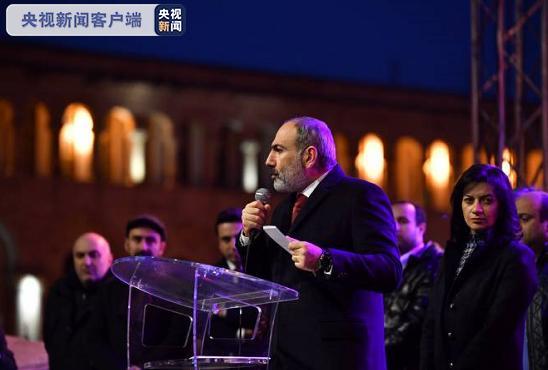 亚美尼亚总理表示总参谋长的辞职不可避免
