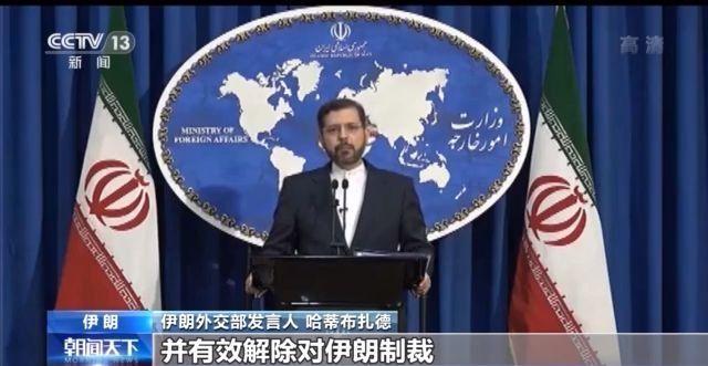 伊朗:美国若想与伊展开对话 必须改正其错误政策