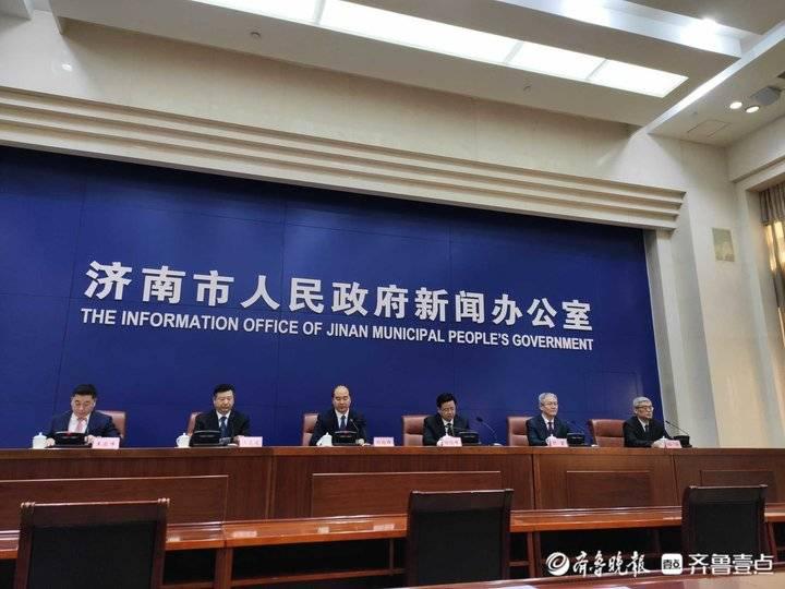 """济南将支持山东大学建设""""世界一流""""大学"""