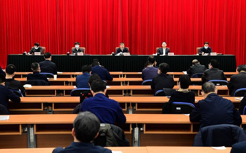 国家能源局召开全局党史学习教育动员大会