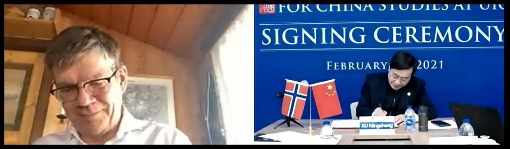 复旦大学与奥斯陆大学签署合作共建 复旦-欧洲中国研究中心协议图片