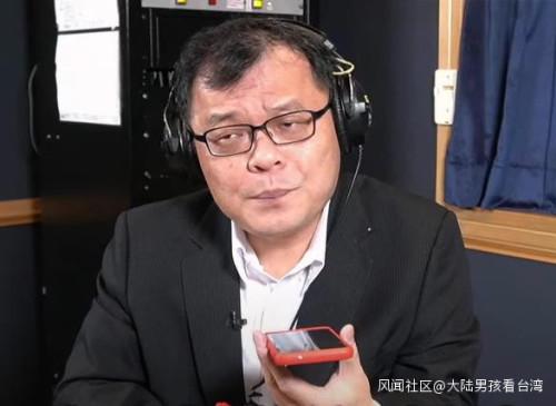 大陆网友科普广东一县年产菠萝70万吨 台名嘴惊讶:你们自己就有凤梨啊!